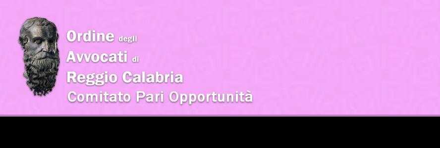 Comitato Pari Opportunità